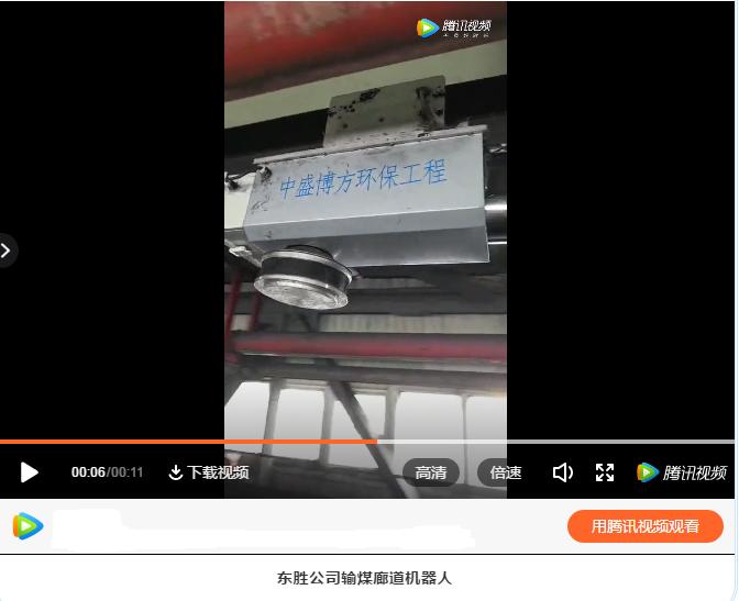 """中盛博方為打造""""智慧電廠""""添磚加瓦"""