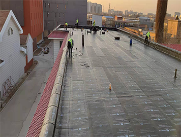 原北京市工商局档案管理中心昌平办公区屋顶防水工程